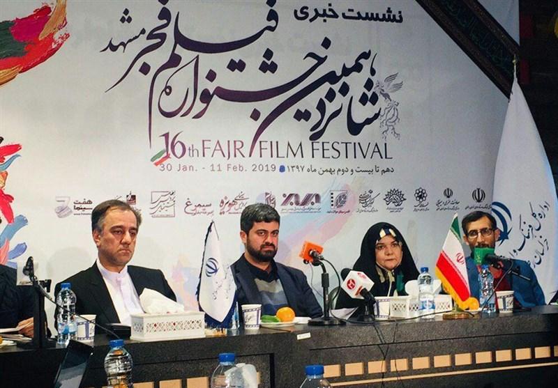 جشنواره فیلم فجر در 4 پردیس سینمایی مشهد اکران میشود