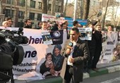 IRIB Staff Protest Press TV Anchor's Detention by US