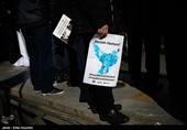 تجمع اعتراضی در حمایت از مرضیه هاشمی