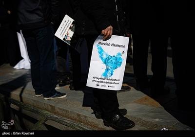 تجمع اعتراضی در حمایت از مرضیه هاشمی مجری و خبرنگار شبکه پرستیوی مقابل دفتر سازمان ملل متحد