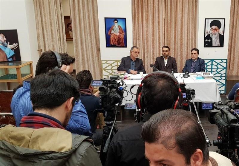 """زاکانی: ضارب """"حجاریان"""" سال 88 در ستاد موسوی بود/ تاجزاده: تنها اجازه برگزاری دو تظاهرات را ندادیم"""