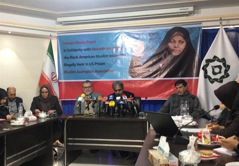 نشست انجمن روزنامهنگاران مسلمان| طالبزاده: بازداشت مرضیه هاشمی نتیجه مستقیم زورگویی آمریکا است