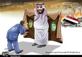 کاریکاتور/ جلوگیری عربستان از کمکهایبشردوستانه به یمن