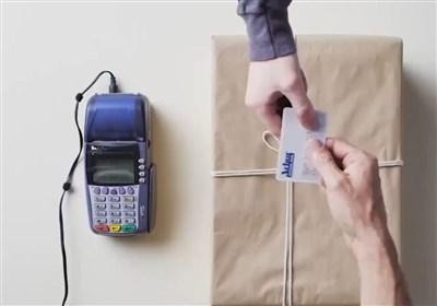 چرا مهاجران در ایران کارت بانکی ندارند؟