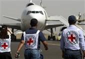 یمن|هشدار صلیب سرخ جهانی درباره پیامدهای تصمیم خصمانه آمریکا علیه انصارالله
