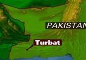 تربت میں بم دھماکہ، چار افراد زخمی