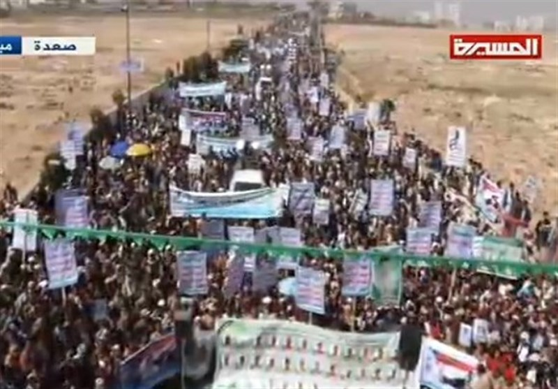 Yemen Halkından Büyük Yürüyüş