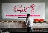 """افتتاحیه """"جشنواره فیلم فجر"""" در قاب تلویزیون"""