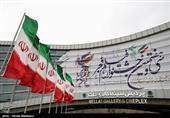تمام سالنهای نمایش فیلم در جشنواره فجر باید تأیید ایمنی داشته باشند