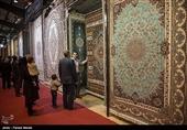 نمایشگاه دائمی فرش در قم احداث میشود