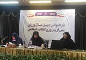 طاهریان: نگران بودجه فدراسیون زنان مسلمان نباشید/ تغییرات ساختاری ورزش بانوان سلیقهای بود
