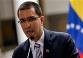 Venezuela Denounces US Decision to Hand over Facilities