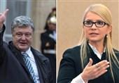 گزارش تسنیم  آیا تیموشنکو میتواند در انتخابات ریاستجمهوری اوکراین پیروز شود؟