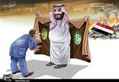 Saudi War on Yemen Fueling Massive Humanitarian Crisis