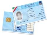 اعتبار گواهینامهها و معاینههای فنی منقضیشده تا 15 اردیبهشت تمدید شد