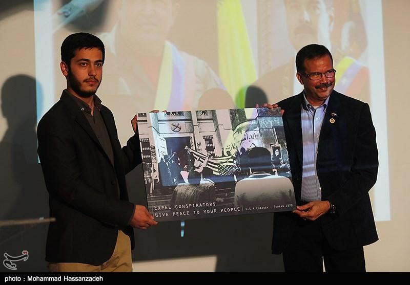 گردهمایی همبستگی با دولت قانونی ونزوئلا