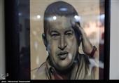 لقاء تضامنی مع الحکومة الفنزویلیة فی سفارتها فی طهران+ صور