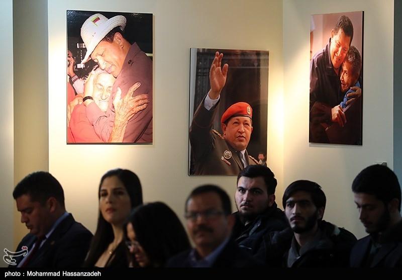 برگزاری مراسم همبستگی با دولت قانونی ونزوئلا در سفارت این کشور در تهران