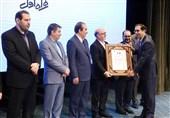 در آخرین رده بندی رسمی شرکت های برتر ایران؛ همراه اول رتبه سوم سودآوری را کسب کرد