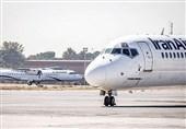 7 پرواز فرودگاه بینالمللی اهواز لغو شد