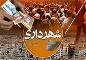 خوزستان|شهردار شهر چمران پس از کش و قوسهای فراوان معارفه شد