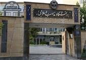 آزمون جذب طلّاب دانشگاه مذاهب اسلامی به تعویق افتاد
