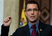 افشاگری آسوشیتد پرس درباره دیدار محرمانه وزیر خارجه ونزوئلا و نماینده ترامپ