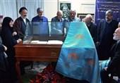 اسناد شورای انقلاب رونمایی شد