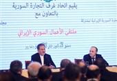 ایجاد کارگروهی برای حل مشکلات فعالان اقتصادی ایران و سوریه