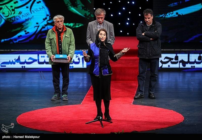 بزرگداشت فاطمه معتمدآریا در مراسم افتتاحیه سیوهفتمین جشنواره فیلم فجر