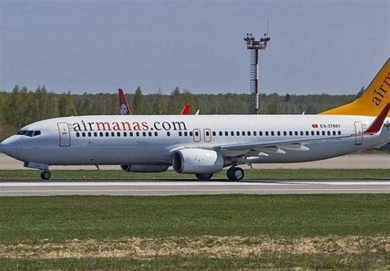 تلاشهای جدید قرقیزستان برای خروج شرکتهای هواپیمایی از لیست سیاه اتحادیه اروپا
