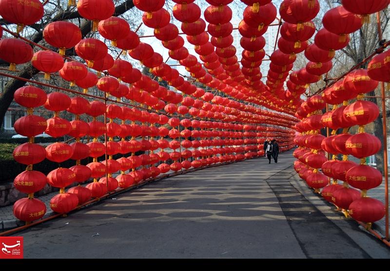 چین میں نئی سال کا جشن