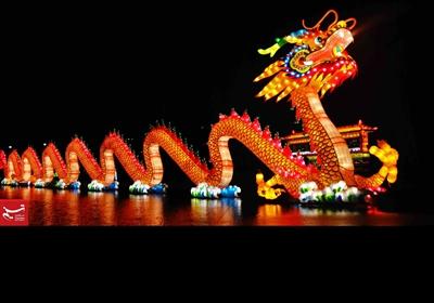 چین میں نئے سال کا جشن