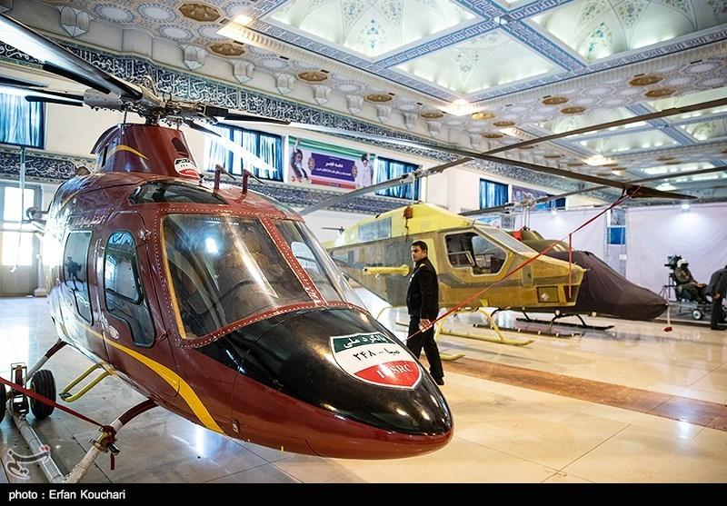 بالگرد ملی صبا - 248 در نمایشگاه بزرگ دستاوردهای دفاعی جمهوری اسلامی ایران و نمایشگاه سازندگی محرومیت زدایی و خدمت رسانی