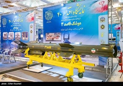 موشک قاصد 3 در نمایشگاه بزرگ دستاوردهای دفاعی جمهوری اسلامی ایران و نمایشگاه سازندگی محرومیت زدایی و خدمت رسانی