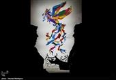 مشروح هزینه های انجام شده در سی و هفتمین جشنواره ملی فیلم فجر