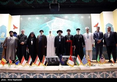 امام رضا(ع) اور ادیان پر گفتگو کی بین الاقوامی کانفرنس منعقد