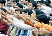 اقوام متحدہ: پاکستانی نوجوانوں کی فلاح و بہبود کے لئے 30 ملین ڈالر فنڈز فراہم کرے گا