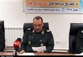 سردار رجبی: 2500 ویژه برنامه دهه فجر توسط سپاه کردستان برگزار میشود