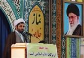 یاسوج| حمایت از مظلومان یکی از دلایل اصلی دشمنی آمریکا با ایران است
