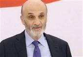 حزب جعجع مدعی شد: ما به دنبال ایجاد جنگ داخلی در لبنان نیستیم