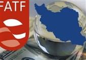 """احتمال تمدید تعلیق ایران در """"FATF """""""