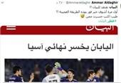 تشدید جنگ امارات و عربستان با قطر این بار در صحنه ورزشی؛ پوشش عجیب بازی فینال+تصاویر