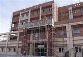 کرمان   تکمیل بیمارستان سینا زرند با کمبود اعتبار روبهرو است