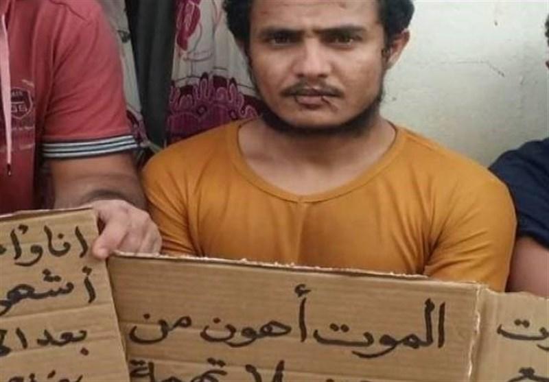 شکنجه خبرنگار یمنی برای اعترافگیری در امارات+عکس