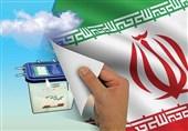 «استانی شدن انتخابات مجلس مانع رویش چهرههای جدید نخبگانی میشود»