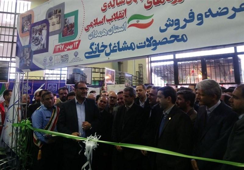 نمایشگاه دستاوردهای چهل ساله انقلاب اسلامی در همدان افتتاح شد