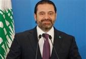 لبنان|وعدههای اغواکننده کوشنر به حریری در زمینه معامله قرن