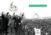 سید حسن نصرالله درباره چهل سالگی انقلاب سخنرانی میکند