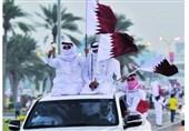 Katarlılara Hac Engeli